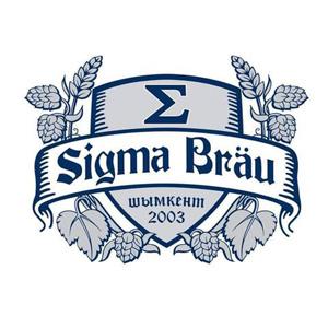 Sigma-Brau.jpg